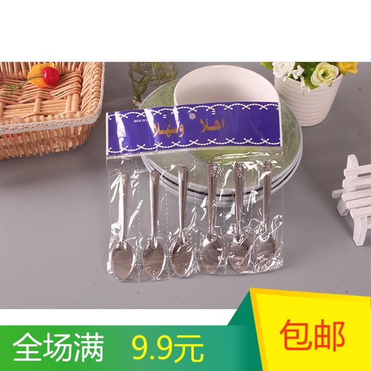 6个调料小勺子不锈钢小商品义乌居家日用品小百货1到2元批
