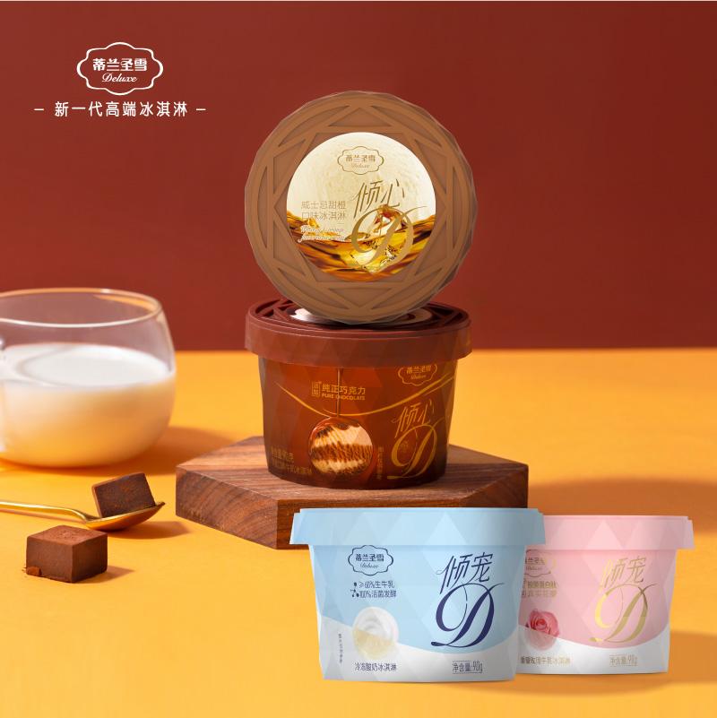 蒂兰圣雪酸奶玫瑰黑蜜巧克力威士忌冰淇淋家庭装冰激凌90g*8杯