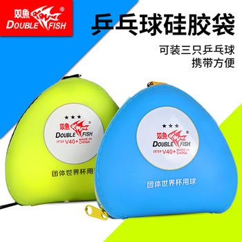 Шарики,  Две рыбы силиконовый настольный теннис коробка охрана окружающей среды в коробку солдаты теннисный мяч портативный защитный кожух может быть установлен 3 шт 40+ настольный теннис настольный теннис мяч, цена 186 руб