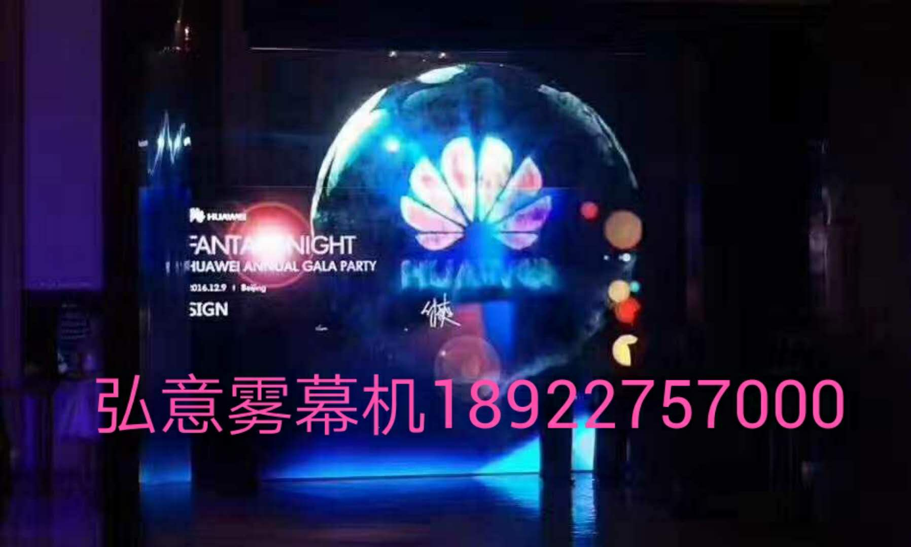 Fog screen projection fog screen mist imaging air fog screen cast  holographic effect factory direct shaking with the paragraph