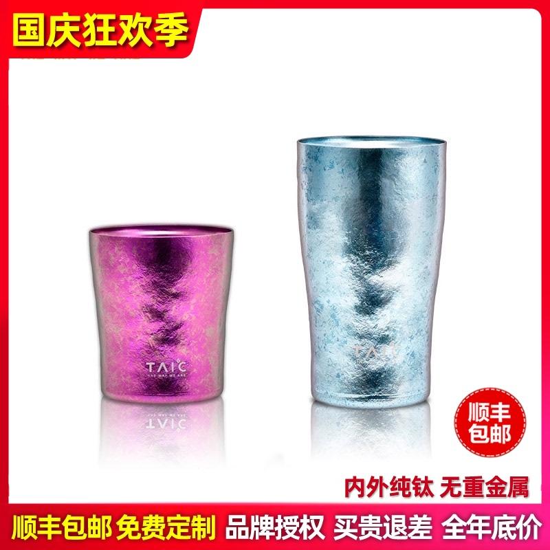 纯钛保温杯钛合金水杯子taic钛度便携茶杯咖啡泡男女双层高档网红