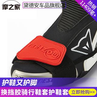 Всё для тюнинга мотоцикла,  Руб домой мотоцикл вешать файлы защищать обувной клей изменение блок клей верховая езда обувной защищать обувной вешать блок защитный кожух рычаг подушка, цена 742 руб