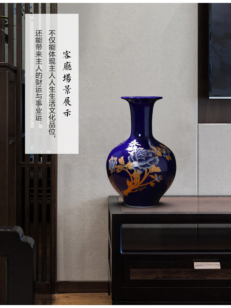 Jingdezhen chinaware paint blue vase furnishing articles sitting room of Chinese style household flower arranging rich ancient frame decoration decoration