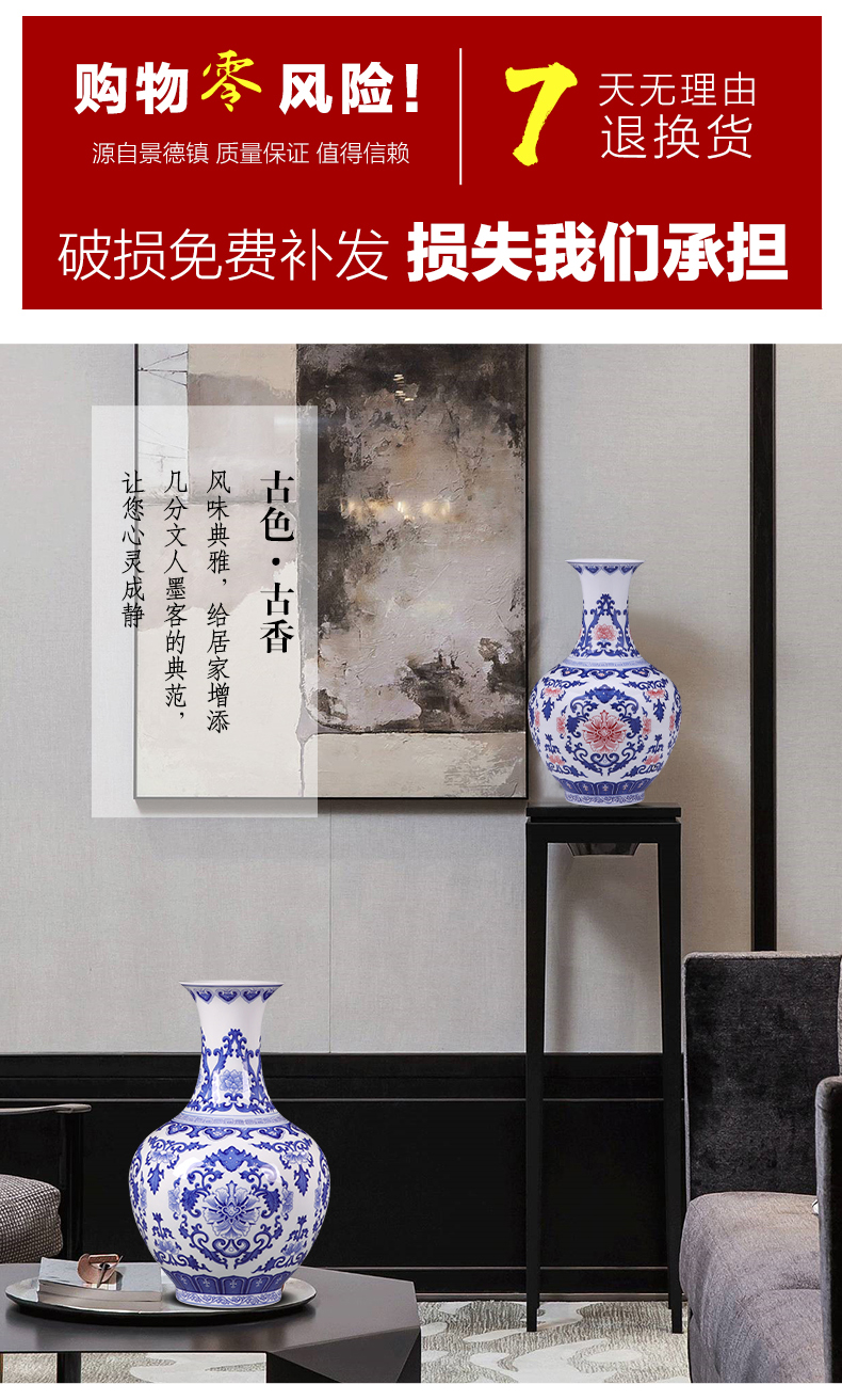 Jingdezhen ceramics hand - made furnishing articles of modern blue and white porcelain vase of new Chinese style household living room TV cabinet decoration