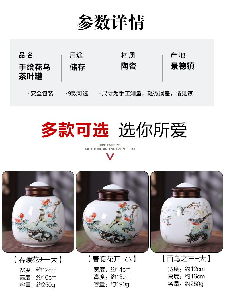 Jingdezhen ceramics small caddy fixings huai home half jins to seal the jar home furnishing articles