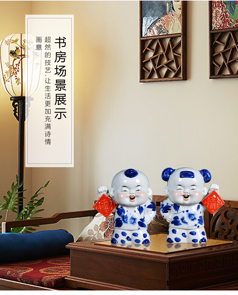Blue and white porcelain of jingdezhen ceramics doll furnishing articles festival gifts creative decorations of Chinese style household decoration sitting room