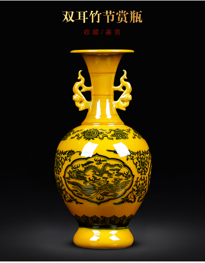 Jingdezhen ceramics antique yellow glaze ears open piece of vases, flower arranging new Chinese style household furnishing articles sitting room adornment