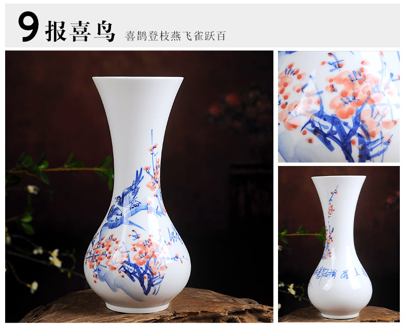 Jingdezhen ceramics hand - made hydroponic flower, the flower of blue and white porcelain bottle arranging flowers is placed Chinese style household act the role ofing is tasted in the living room