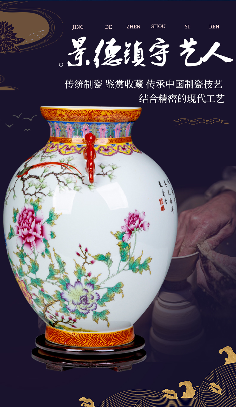 Jingdezhen ceramics vase imitation the qing qianlong ears colored enamel peacock furnishing articles to bottles of Chinese style household decoration