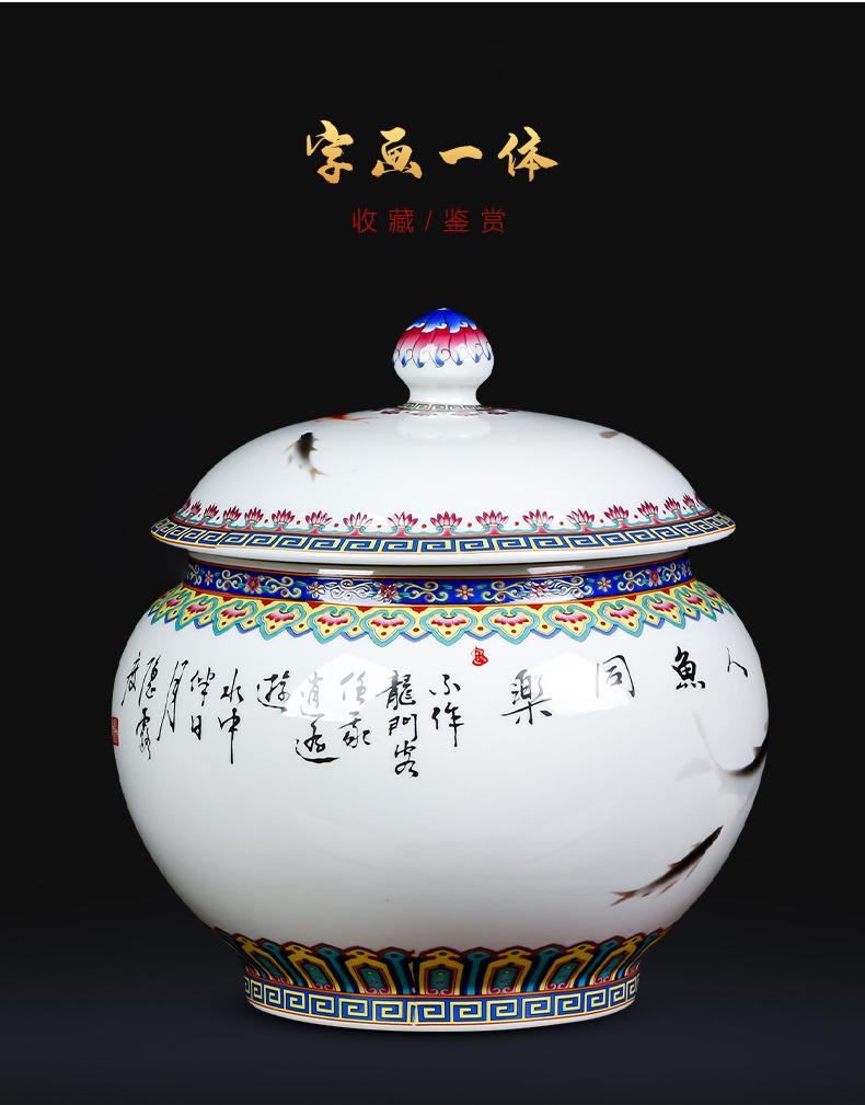 Jingdezhen ceramics small caddy fixings loose tea tea cake storage tanks large household coarse cereals snacks storage place