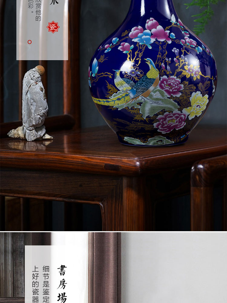 Jingdezhen ceramics blue floret bottle arranging flowers sitting room of Chinese style household adornment handicraft furnishing articles between example