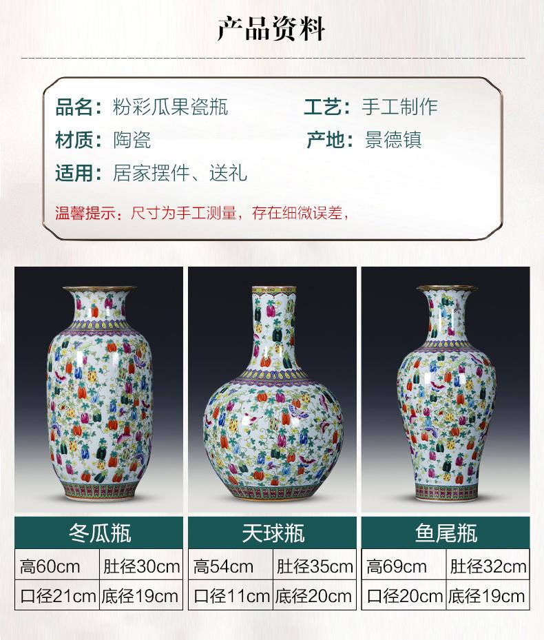 Jingdezhen porcelain ceramic antique large vase landed furnishing articles of new Chinese style household living room TV cabinet decoration