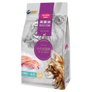 麦富迪鲜肉风干双拼猫粮10kg