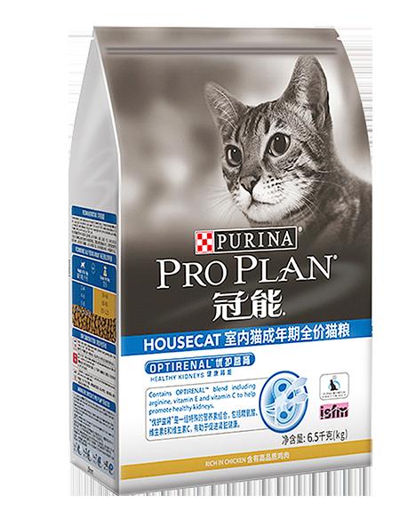 【预售】冠能猫粮成猫7kg成猫室内猫全价猫粮去毛球增肥发腮英短