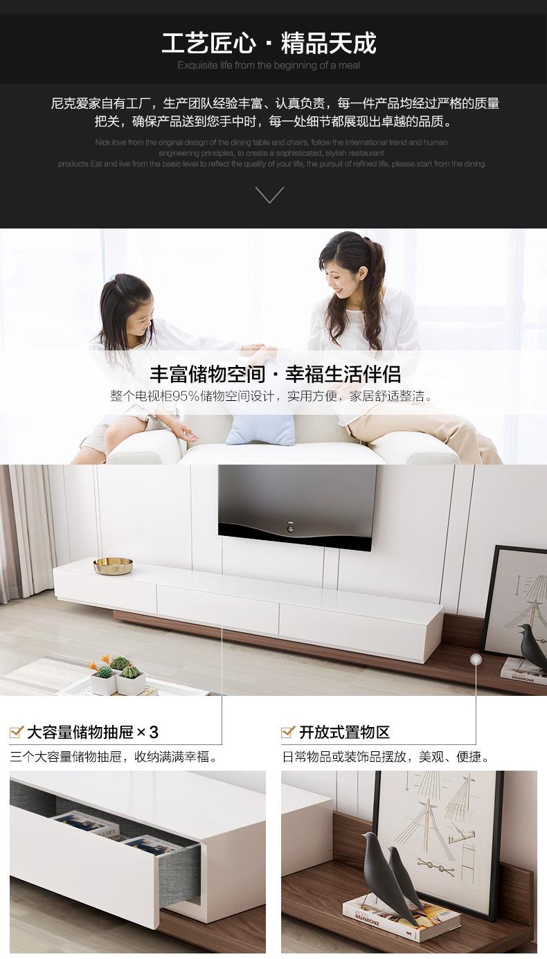 罗纳电视柜详情页taobao_15.jpg