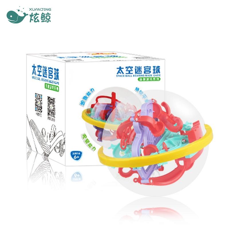 Cá voi cá voi đồ chơi trẻ em 3-6 tuổi câu đố chơi cung điện 3D mê cung bóng mẫu giáo bé khối giáo dục mầm non - Đồ chơi IQ