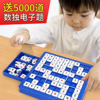 Number game Jiugong chess board primary school children's entry mathematics thinking training boys Yizhi toys
