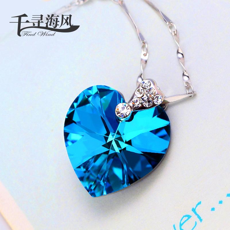 项链女纯银锁骨链海洋之心施华洛世奇水晶项链韩版吊坠生日礼物