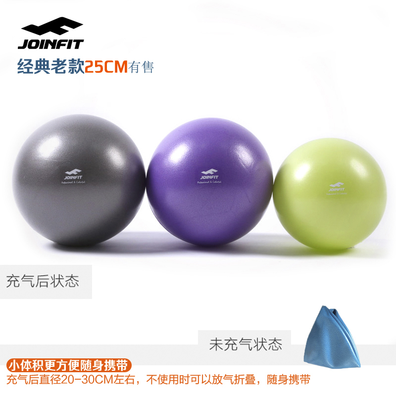 Usd 9 37 Joinfit New Mini Pilates Ball Altus Straw Ball Body Ball Fitness Ball Pregnant Yoga Ball Wholesale From China Online Shopping Buy Asian Products Online From The Best Shoping