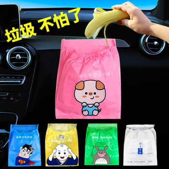 Portable Car Garbage Bag Paste Disposable Vomit Storage Hanger Garbage Bin Box Car Interior Supplies