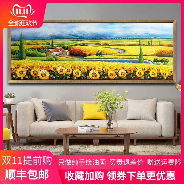 现代装饰画纯手绘丰收油画客厅大幅横版立体挂画田园风景向日葵画