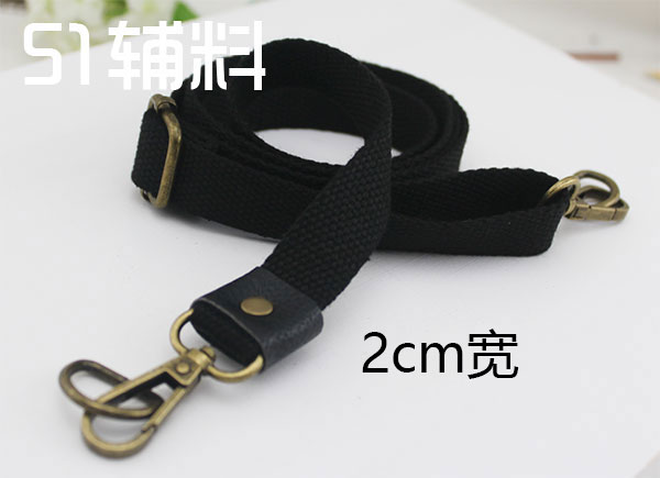 2cm Black Imitation Leather Head Bronze Buckle