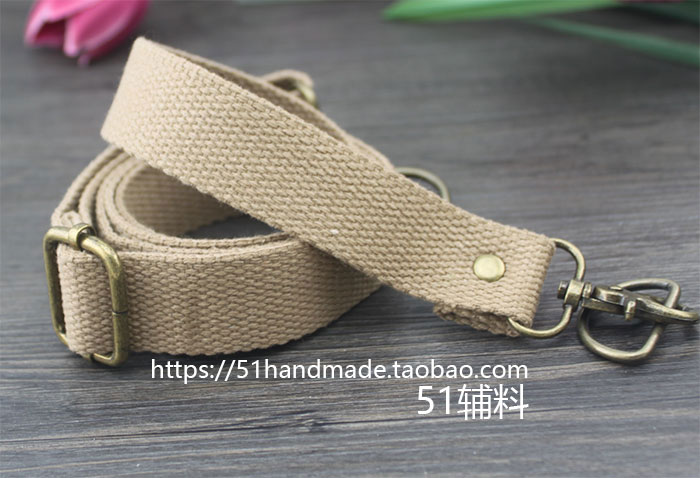 3cm Wide Khaki Bronze Clamp