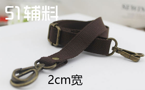 Dark Brown 2cm Wide Bronze Buckle