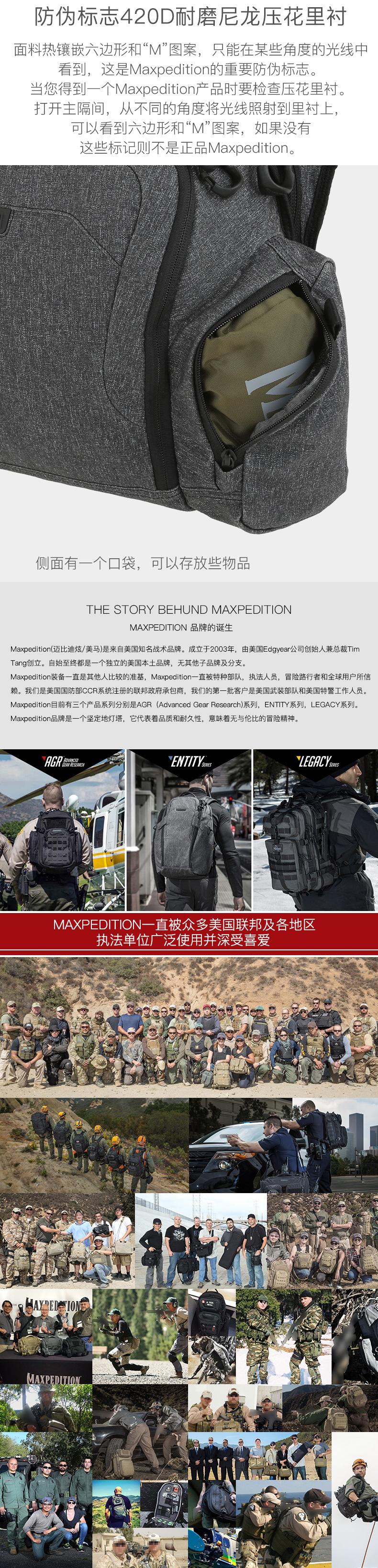 潮集韓品Maxpedition美馬2021款ENTITY城市通勤CBS鞍袋包9L