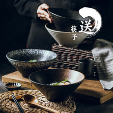 Japanese Ceramic Bowl Household Large Ramen Bowl Rice Bowl Noodle Soup Bowl Creative Cutlery Set Commercial Bucket Bowl