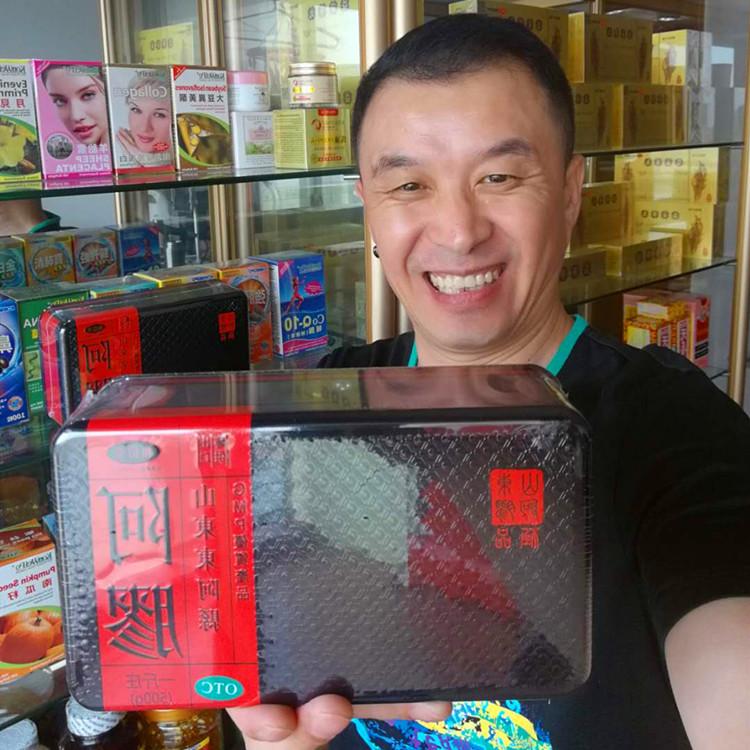 香港代购出口阿胶500克一斤装包邮