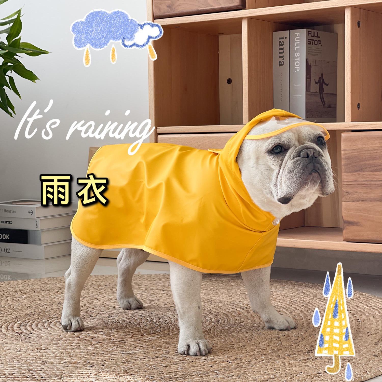 宠物雨衣外出PU连帽泰迪雨披护肚防脏创意连遮肚衣服防水防风斗篷