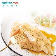 大成低脂健身水煎鸡扒6片720g
