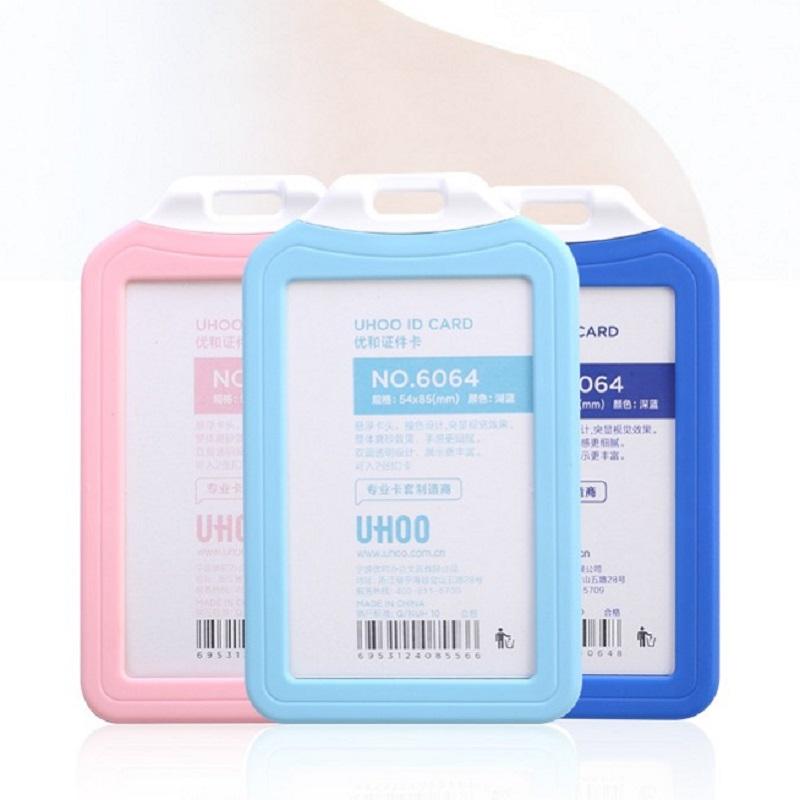 优和双面透明证件套卡套可定制