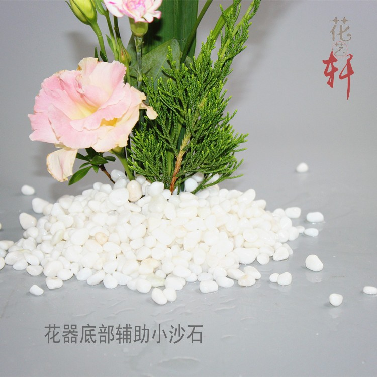 ChinaHao.com & Gardening decoration small stone flower pot bottom bedding small stone white small jade flower auxiliary supplies