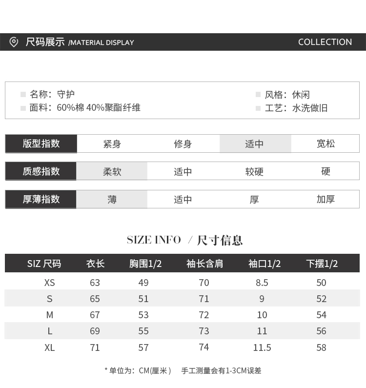Autumn new men's casual clothing round collar wash do old long-sleeved cotton personality men's T-shirt set guard 38 Online shopping Bangladesh