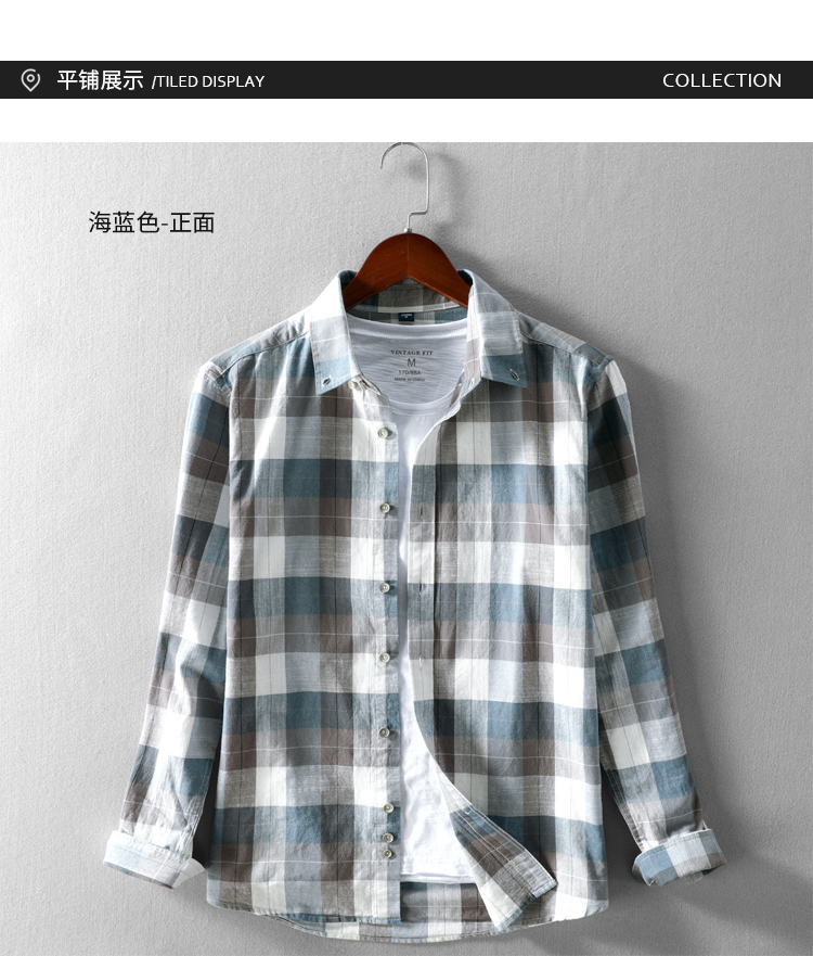 Autumn new men's casual large grid shirt collar cotton long-sleeved port wind young students color woven cotton shirt 43 Online shopping Bangladesh