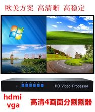 Industrial-grade high-definition hdmi, vga four 4-channel screen splitter split screen synthesis keyboard and mouse KVM4 into 1