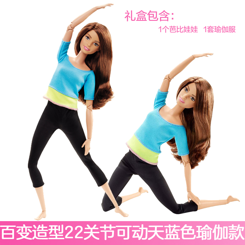 [22 Joints Can Move] Sky Blue Shirt Brown Hair Barbie-dhl81