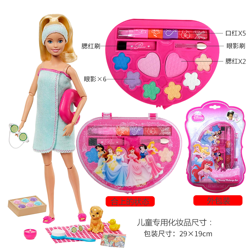 [combination] 11 Joint Spa Doll + Children's Cosmetics A
