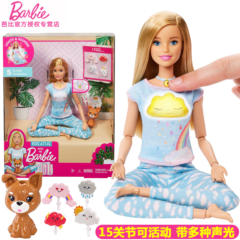 New 【15 Joint Movable + With 5 Kinds Of Sound And Light】 Barbie Doll Gmj72