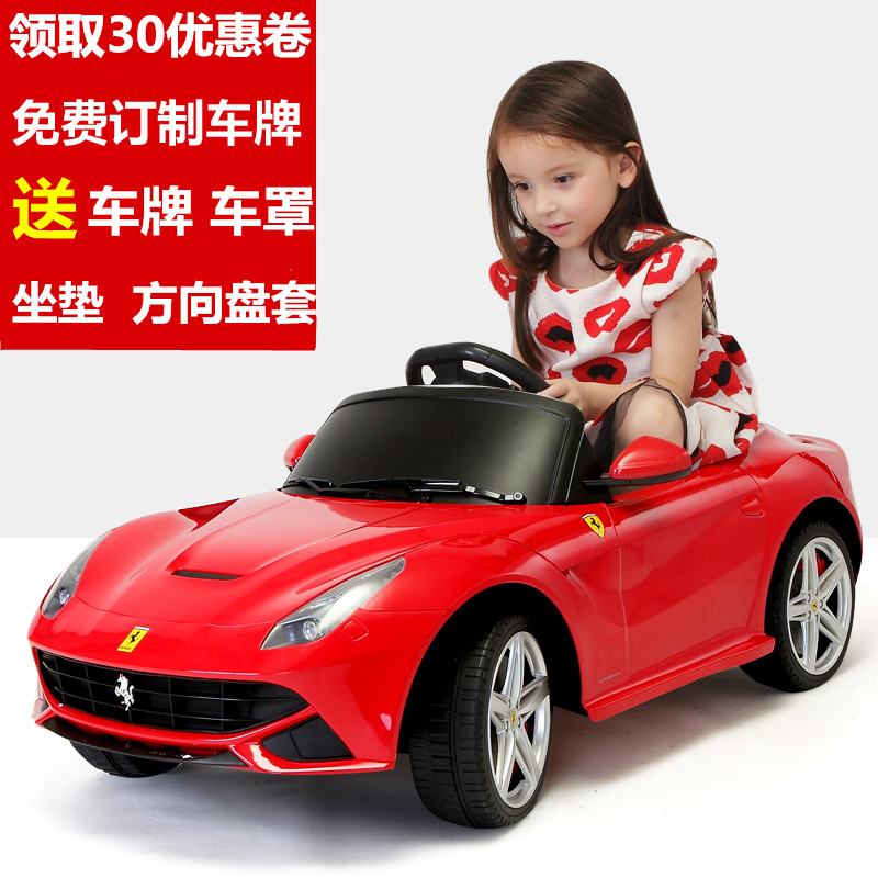 Star Ferrari Children S Electric Car Four Wheel Stroller Baby Toy Can Sit Remote Control