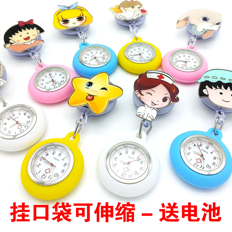 Quartz Watch Cat Cartoon Fashion Pocket Watches Hang Clip Doctor Women Lady Jewelry Charm Silver Pendant Cute Chest Hang Watches