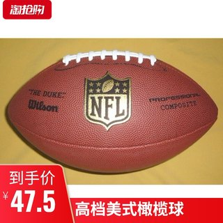 Genuine Wilsonville wins NFL game American football touchdown flag football false penalty ten