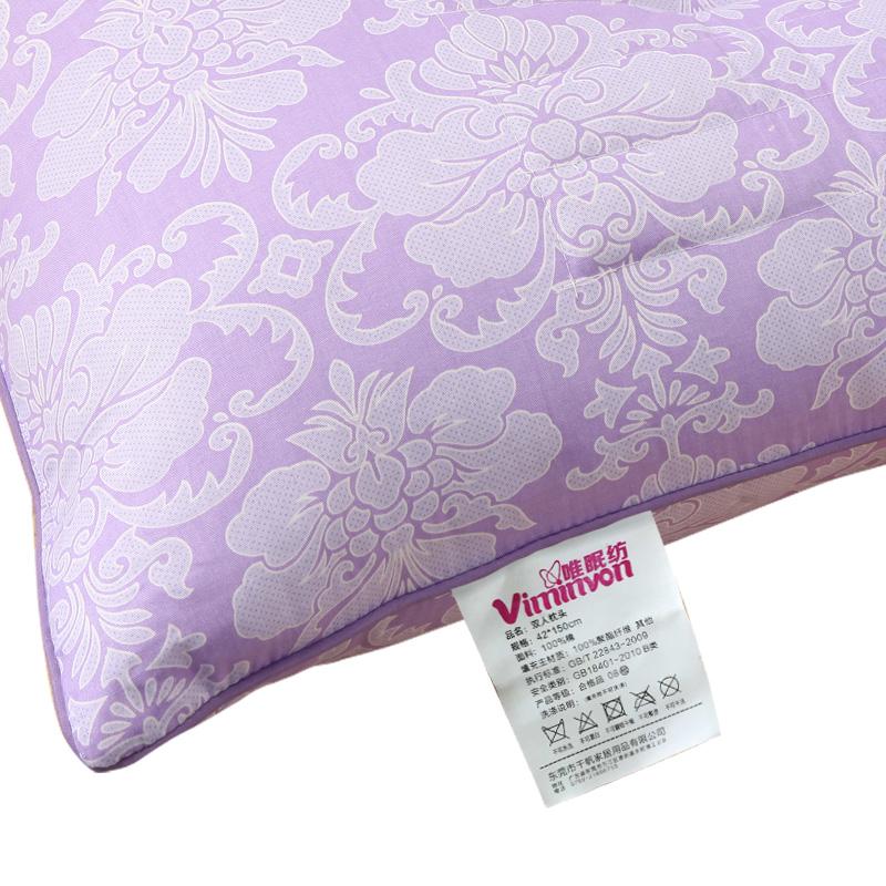唯眠纺决明子长枕头双人枕1.8 1.5 1.2米长枕情侣长款枕芯送枕套