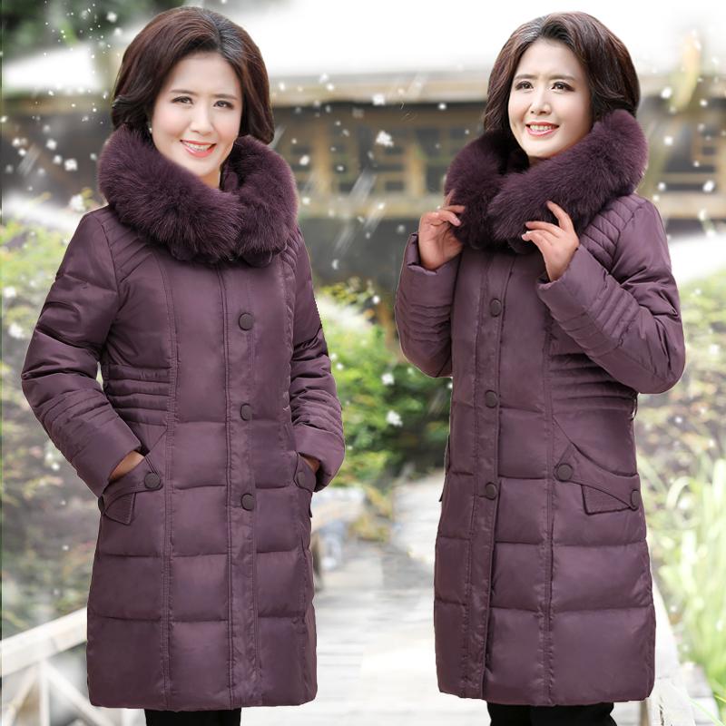 老太太中老年人老人冬装羽绒服女中长款加厚60-70-80岁老奶奶装