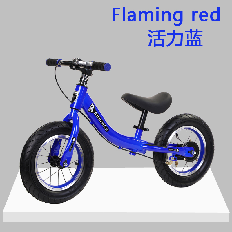 F Section Blue [high Carbon Steel Body + Pneumatic Tires]  With Brake