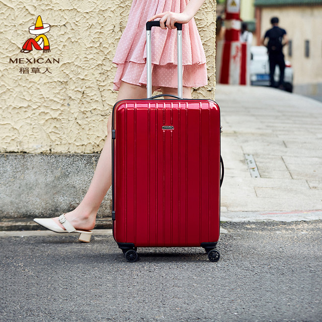 Scarecrow bags luggage trolley case 20 female Korean big box caster boarding password suitcases 24 inch