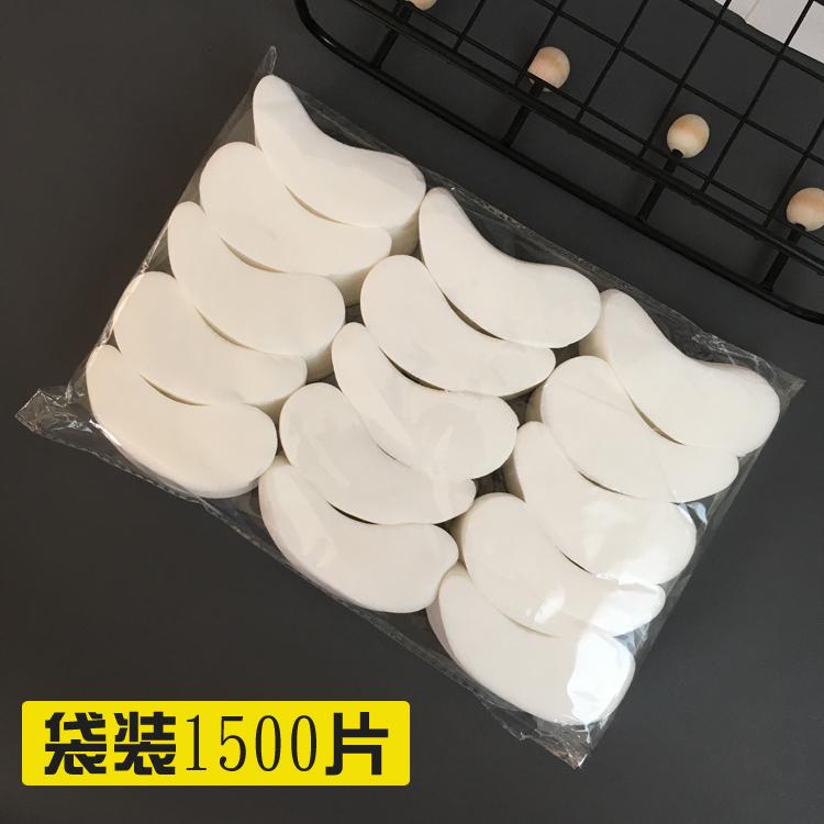 眼膜纸一次性轻薄贴肤水疗膜纸自制美容院眼部面膜纸片详细照片