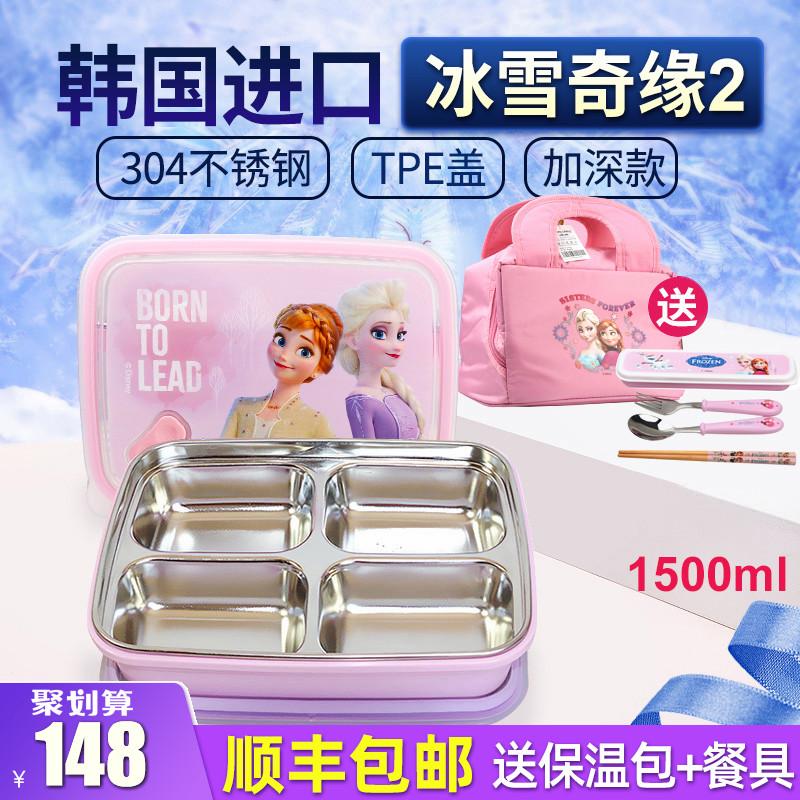 韩国v餐盒餐盒冰雪小学生饭盒奇缘不锈钢分格保温盒餐盘便当儿童